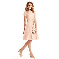 Lanting en-line mor til bruden kjole - perlemors-pink knælange kort ærme chiffon