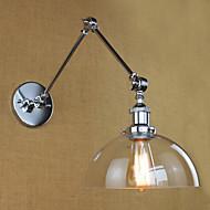 AC 100-240 40 E26/E27 모던/현대 전기도금된 특색 for 전구 포함,주변 라이트 스윙 암 조명 벽 빛