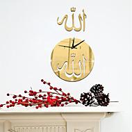 Muslim Mute Wall Clock Decorative Bracket Clock Calligraphy Mirror Wall Clock