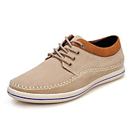 Serene Men's Shoes Casual Suede Fashion Sneakers / Athletic Shoes / Espadrilles Blue / Gray