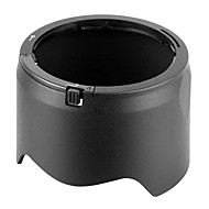 emloux® κουκούλα φακού HB-40 για Nikon AF-S 24-70mm f / 2.8 g ed hb40