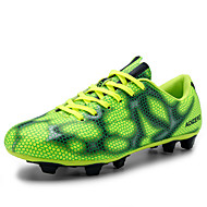 Men's Spring / Summer / Fall / Winter Comfort Faux Leather Lace-up Yellow / Green / Red / Gray Soccer