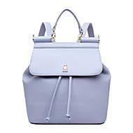HOWRU® Women 's PU Backpack/Tote Bag/Leisure bag/Travel Bag-Light Blue