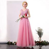 Formal Evening Dress A-line V-neck Ankle-length Tulle