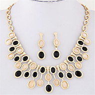 Women European Style Fashion Simple Wild Shiny Metal Concise Gem Opal Necklace Earring Set
