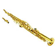 justerbar drop b tone sax, sopran saxofon
