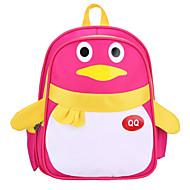 niños Nylon Alltag / Gewerbliche Verwendungen Rucksack