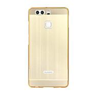 バックカバー 仕上げ / ミラータイプ 純色 アクリル 硬 ケースカバーについて HuaweiHuawei社P9 / Huawei社P9ライト / Huawei P9 Plus / Huawei社P8 / Huawei P8 Lite / Huawei P7 /