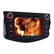 도요타 RAV4 2006 ~ 2012 쿼드 코어 7 인치 2 딘 자동차 라디오 GPS 네비게이션 1024 * 600 안드로이드 5.1 자동차 DVD 플레이어