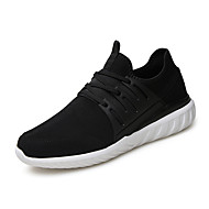 Men's Boys Fashion Shoes Casual/Travel/Youth Suede Sneakers Running Shoes