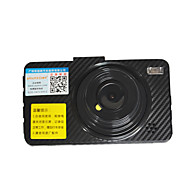 Yang Jian Tachograph JX108 One Machine Definition Night Vision Driving Recorder Recording System