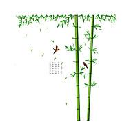 Zvířata / Botanický motiv / Komiks Samolepky na zeď Samolepky na stěnu Ozdobné samolepky na zeď / Samolepky na výšku,PVC Materiál
