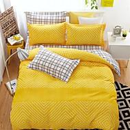 bedtoppings šidítko peřina quilt cover 4ks set queen size Plošný útvar povlak na polštář žlutý bílé kontrolní výtisky z mikrovlákna