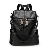 Women Cowhide Sports / Casual / Outdoor Backpack