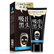 hialuronsav fehérítő arcápoló szívó fekete maszk orr mitesszer eltávolító leválik maszk fekete fej akne kezelés