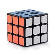 Yongjun® Sima Speed Cube 3*3*3 Sebesség / szakmai szint Rubik-kocka Fekete Elhalványulnak sima matrica guanlong állítható rugó ABS