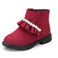 לבנות-מגפיים-סוויד-נוחות-שחור אדום בורגונדי-יומיומי-עקב שטוח