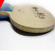 Ping Pang/Tischtennis-Schläger Ping Pang Holz Kurzer Griff Pickel