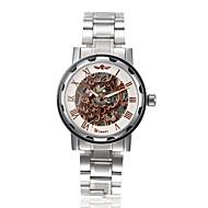 Men's Women's Unisex Sport Watch Fashion Watch Wrist watch Mechanical Watch Mechanical manual-winding Alloy Band Vintage Casual