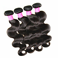 8a virgin hair 4bundles 400g lot on sale brazilian human hair extensions weaves body wave style double weft strong guangzhou beautysister company