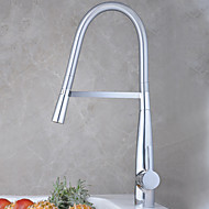 Antique Standard Spout Vessel Rotatable with  Brass Valve Two Handles One Hole for  Antique Copper , Kitchen faucet