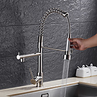 High-quality Modern Nickel Brushed Brass Pull-out/Pull-down 360 Degree Rotatable Kitchen Faucet