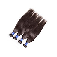 beautysister hair supplier brazilian straight hair 4bundles 400g lot 100% unprocessed brazilian human hair extensions natural black color virgin hair