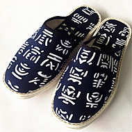 Old Beijing Family Of Anti - Wind Cloth Slippers
