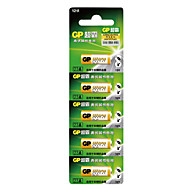 GP GP23A-L5 23A Alkaline Battery 12V 5Pack