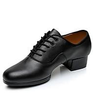 Sapatos de Dança(Preto) -Masculino-Não Personalizável-Latina