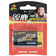 Shuanglu LR20 d alkalické baterie 1.5V 1 pack