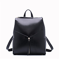 Women Cowhide Formal Sports Casual Event/Party Outdoor Office & Career Shopping Backpack All Seasons