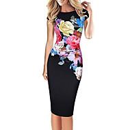 Kadın Günlük/Sade Parti/Kokteyl Sokak Şıklığı Bandaj Elbise Desen,Kısa Kollu Yuvarlak Yaka Diz-boyu Suni İpek Polyester Tüm Mevsimler