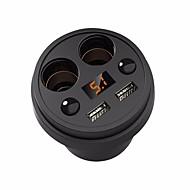 멀티 포트 자동차 라이터 소켓 기타 2 USB 포트 충전 어답터 차 5V/3.1A