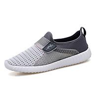 Herren-Loafers & Slip-Ons-Lässig-TüllKomfort paar Schuhe-Schwarz Dunkelblau Grau