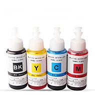 δοχεία μελάνης me33 70mla συσκευασία των 5 κουτιά για Epson κάθε κουτί διαφορετικά χρώματα: μαύρο, κόκκινο, κίτρινο, κυανό