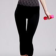ל יוגה כושר וספורט ריצה נשים נושם דחיסה ספורט ניילון
