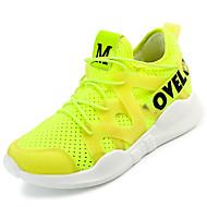 Women's Athletic Shoes Fabric Summer Walking Split Joint Flat Heel White Black Green Blushing Pink 2in-2 3/4in