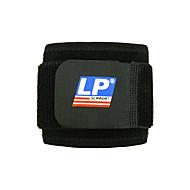 Unisex Hand & Handgelenkschiene Atmungsaktiv Einfaches An- und Ausziehen Videokompression Dehnbar Schützend Fußball Sport AlltagChinlon