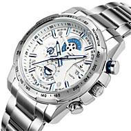 Men's Sport Watch Fashion Watch Quartz Alloy Band Charm Silver