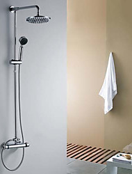 Shower Faucet Contemporary with 8 inch Shower Head + Hand Shower