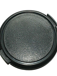 emora 58 оснастку на крышку объектива (SLC)