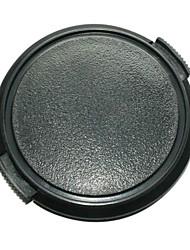 emora 62мм оснастку на крышку объектива (SLC)