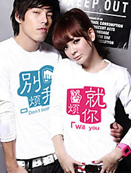 Chinese Character Couple T-shirt