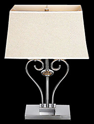 Modern Metal Table Light with Fabric Lampshade