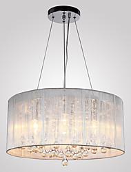 Барабан подвесные современные 4 лампы