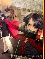 Final Fantasy Type-0-Machina cosplay costume conjunto