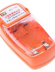 Miniature Speediness Charger RD-101 for NI-CD Ni-MH AA AAA Battery