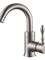 Centerset Single Handle One Hole in Brushed Bathroom Sink Faucet