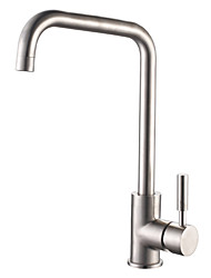 Centerset Brushed Finish Contemporary Style Stainless Steel Kitchen Faucet